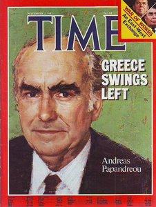 Η Ελλάδα γέρνει προς τα αριστερά