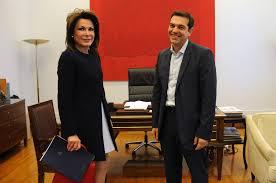 tsipras aggelopoulou